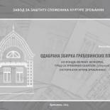 """Katalog ,,ODABRANA ZBIRKA GRAĐEVINSKIH PLANOVA  iz fonda: Veliki Bečkerek, grad sa uređenim senatom (1769-1918)"""""""