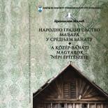"""Katalog izložbe ,,Narodno graditeljstvo Mađara u srednjem Banatu"""""""