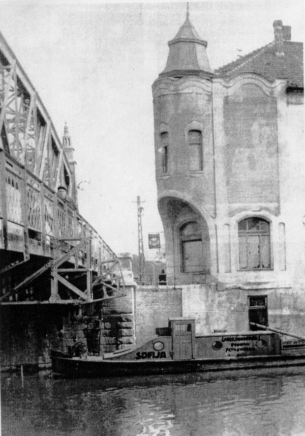 Palata Dunđerske Sofija ship