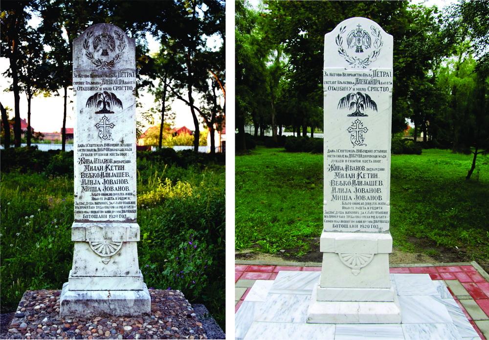 Obnovljen Spomenik Posvecen Zrtvama Prvog Svetskog Rata U Botosu