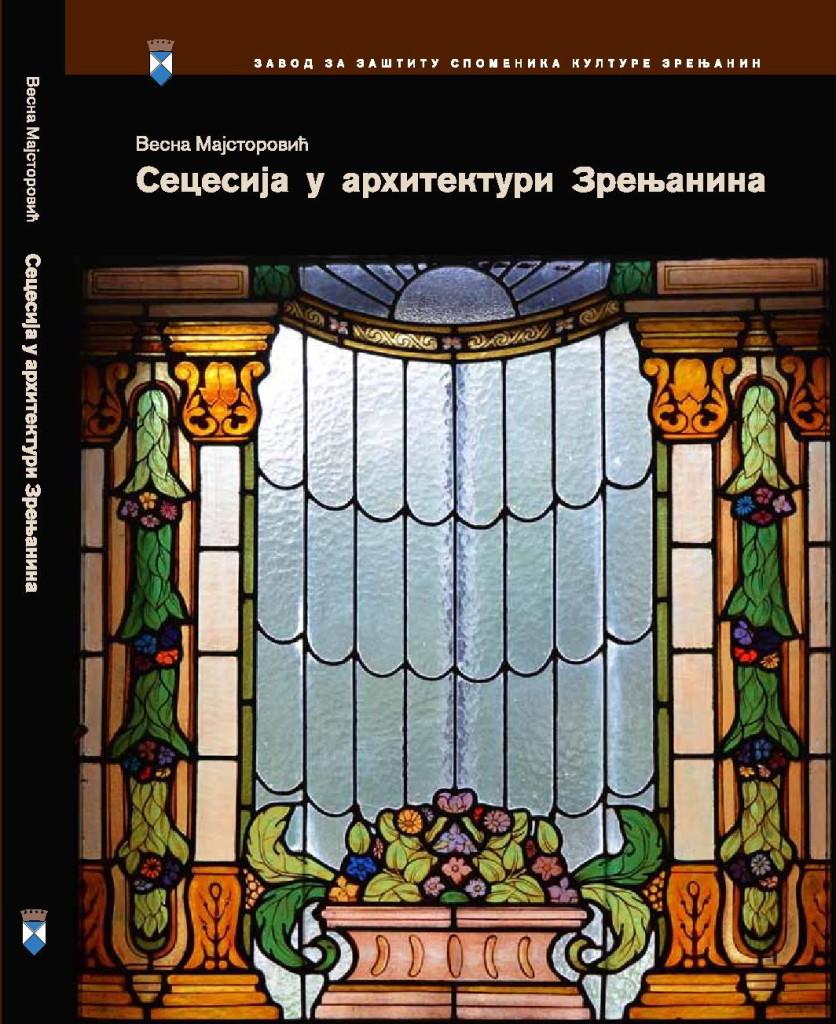 SecesijaZR - koriceBB-page-001 sm